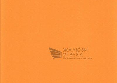 218. Мадагаскар-оранжевый