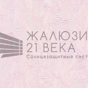 218. Ткань-Шёлк-розовый
