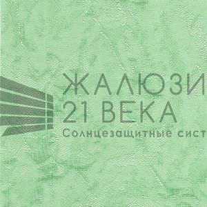 219. Ткань-Шёлк-салатовый