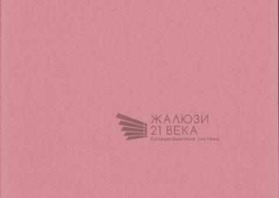 22. Карина розовый