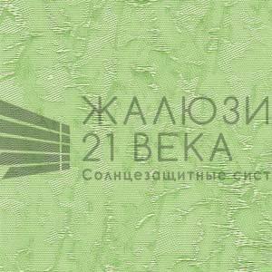 221. Ткань-Шёлк-светло-зелёный
