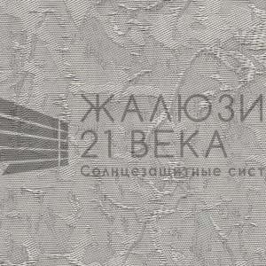 222. Ткань-Шёлк-серый
