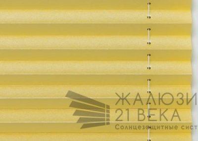 222. шайн-желтый