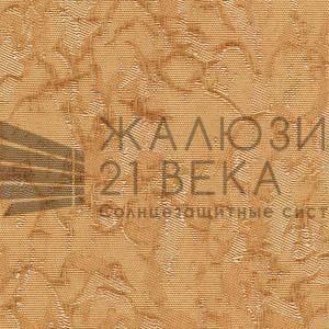 225. Ткань-Шёлк-тёмно-бежевый