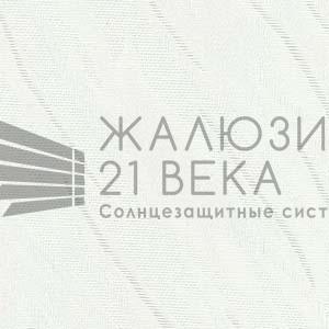 25. Ткань-Венера-белая