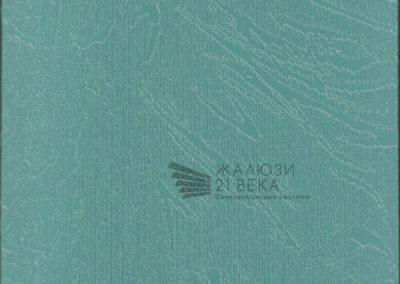 27. Одесса аквамарин
