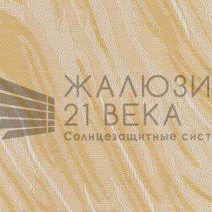 27. Ткань-Венера-карамель