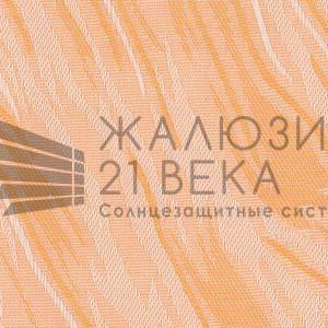 29. Ткань-Венера-оранжевый
