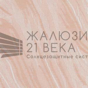 30. Ткань-Венера-розовая