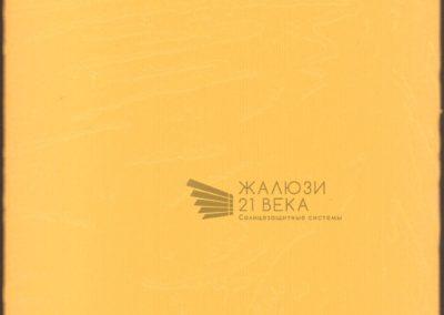 33. Одесса желтый