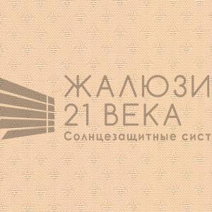 34. Ткань-Зодиак-бежевый