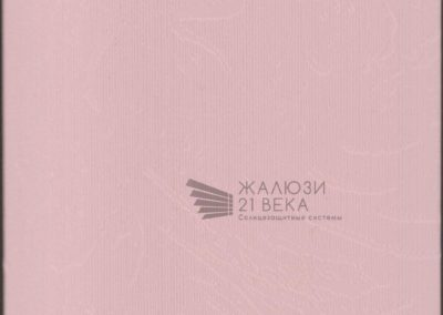 36. Одесса лиловый