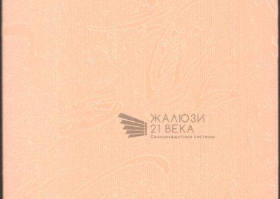 37. Одесса персиковый