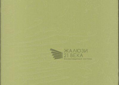 38. Одесса салатовый