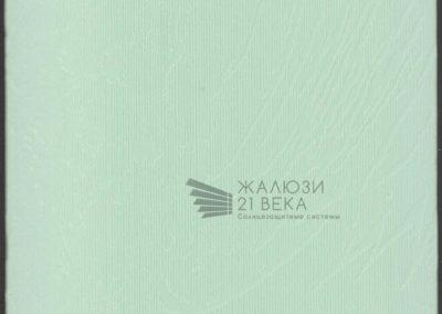 39. Одесса светло-зелёный