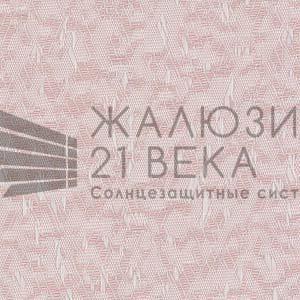 4. Ткань-Аврора-розовый