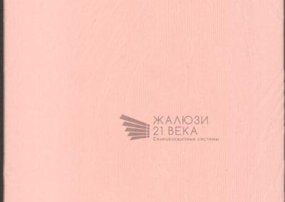 40. Одесса светло-розовый