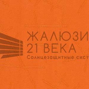 41. Ткань-Каир-оранжевый