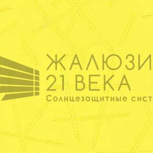 43. Ткань-Каир-светло-жёлтый
