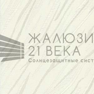 45. Ткань-Каприз-кремовый