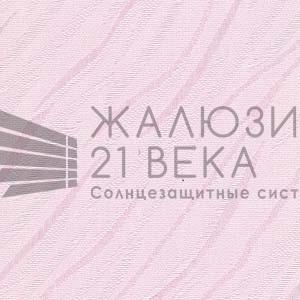 46. Ткань-Каприз-розовый