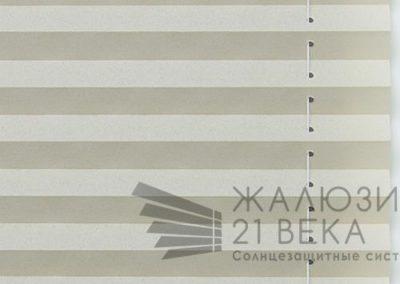 48. атри-кремовый