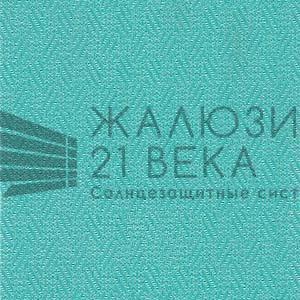 55. Ткань-Кёльн-бирюзовый