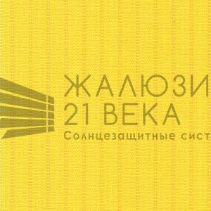 64. Ткань-Лайн-жёлтый