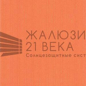 69. Ткань-Лайн-оранжевый