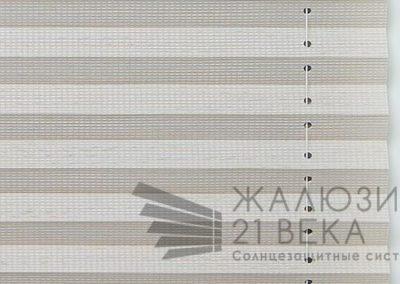 75. гарда-кремовый