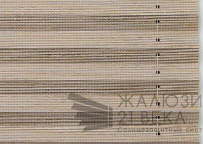 83. гарда-св-коричневый