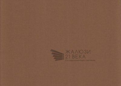 88. Карина-блэкаут-коричневый