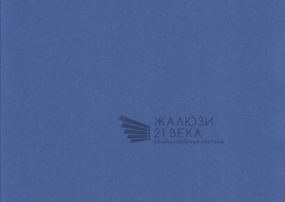 96. Карина-блэкаут-синий