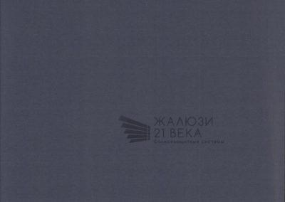 98. Карина-блэкаут-темно-синий